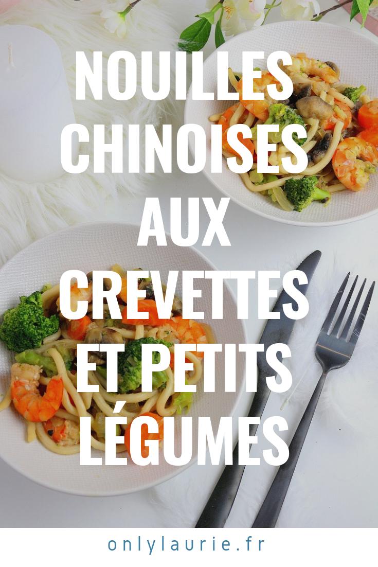 Nouilles chinoises sautées aux crevettes et petits légumes. Une recette saine, facile à faire et parfaite pour une soirée en amoureux.