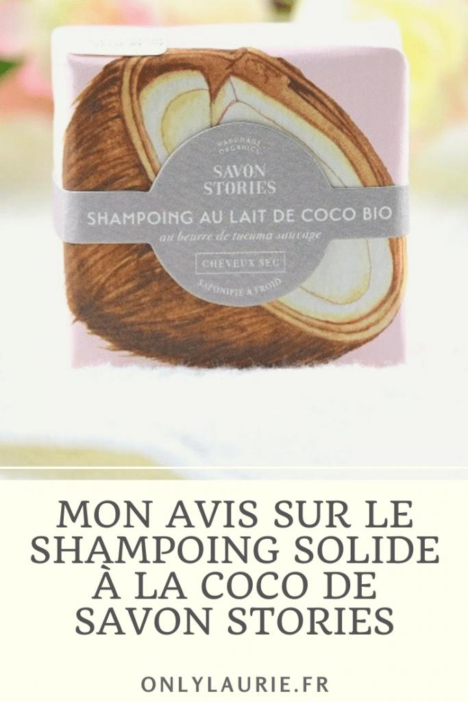 Mon avis sur le shampoing solide à la coco de Savon Stories. Un produit bio et zéro déchet. Vegan et cruelty free. Parfait pour les cheveux secs.